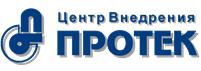 centr-vnedreniya-protek